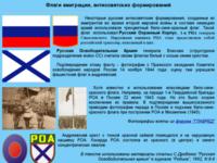 В России могут случайно запретить... российский флаг - Цензор.НЕТ 6456