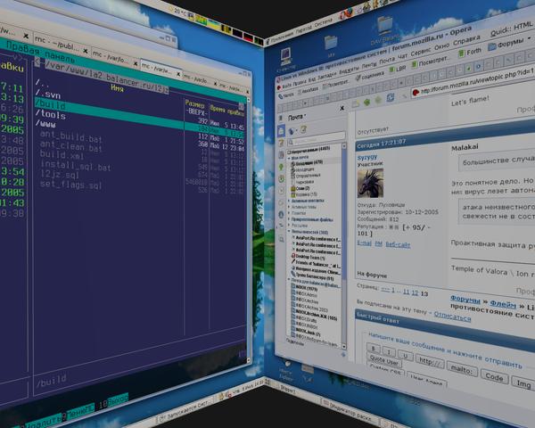 http://balancer.ru/cache/img/forums/0607/640x480/Desktop-060706-01.png
