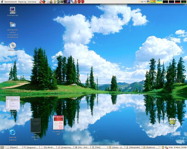 http://balancer.ru/cache/img/forums/0607/640x480/Desktop-060706-02.png