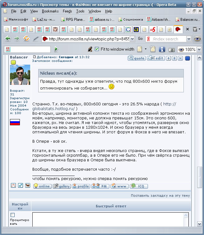 http://balancer.ru/img/forums/0502/image005.png